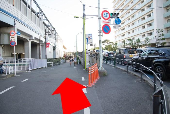 二股 - - 二子玉川駅から多摩川駅への道順