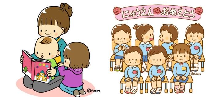 保育園・幼稚園をどっちか迷っている方はぜひ。NHK Eテレ「すくすく子育て」で1時間スペシャル