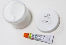 皮膚科で処方された塗り薬