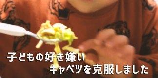 キャベツを食べる4歳男の子