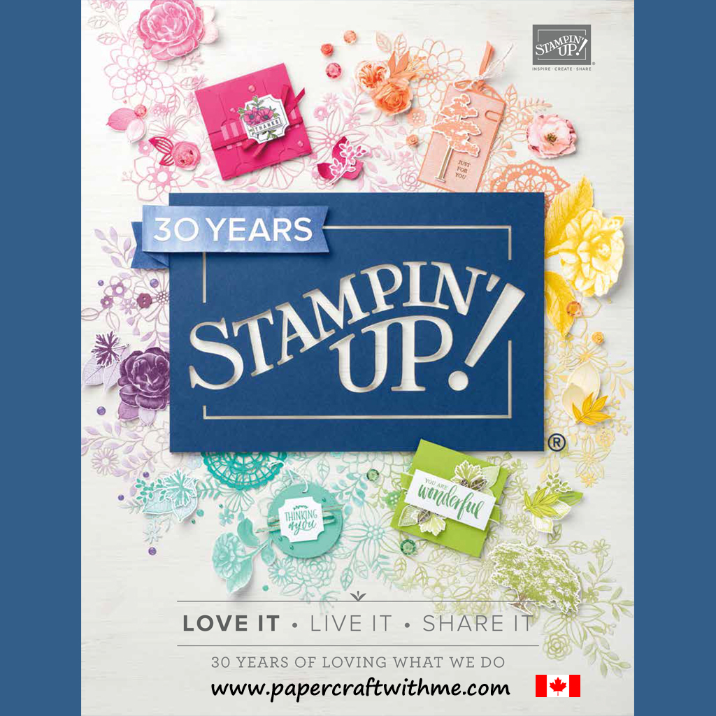 English Canadian version of the Stampin' Up! 2018/2019 Annual Catalogue from www.papercraftwithme.com