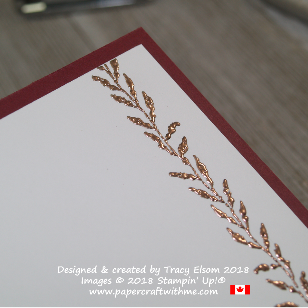 Inside of masculine birthday card showing copper embossed leaf border.