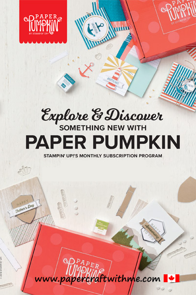 """The January Paper Pumpkin kit will contain everything you need to make 20 treat packages plus 10 3""""x3"""" cards with envelopes. Subscribe by January 10th 2019."""
