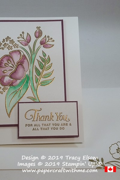Gold embossed thank you card created using the All That You Are Stamp Set from Stampin' Up!