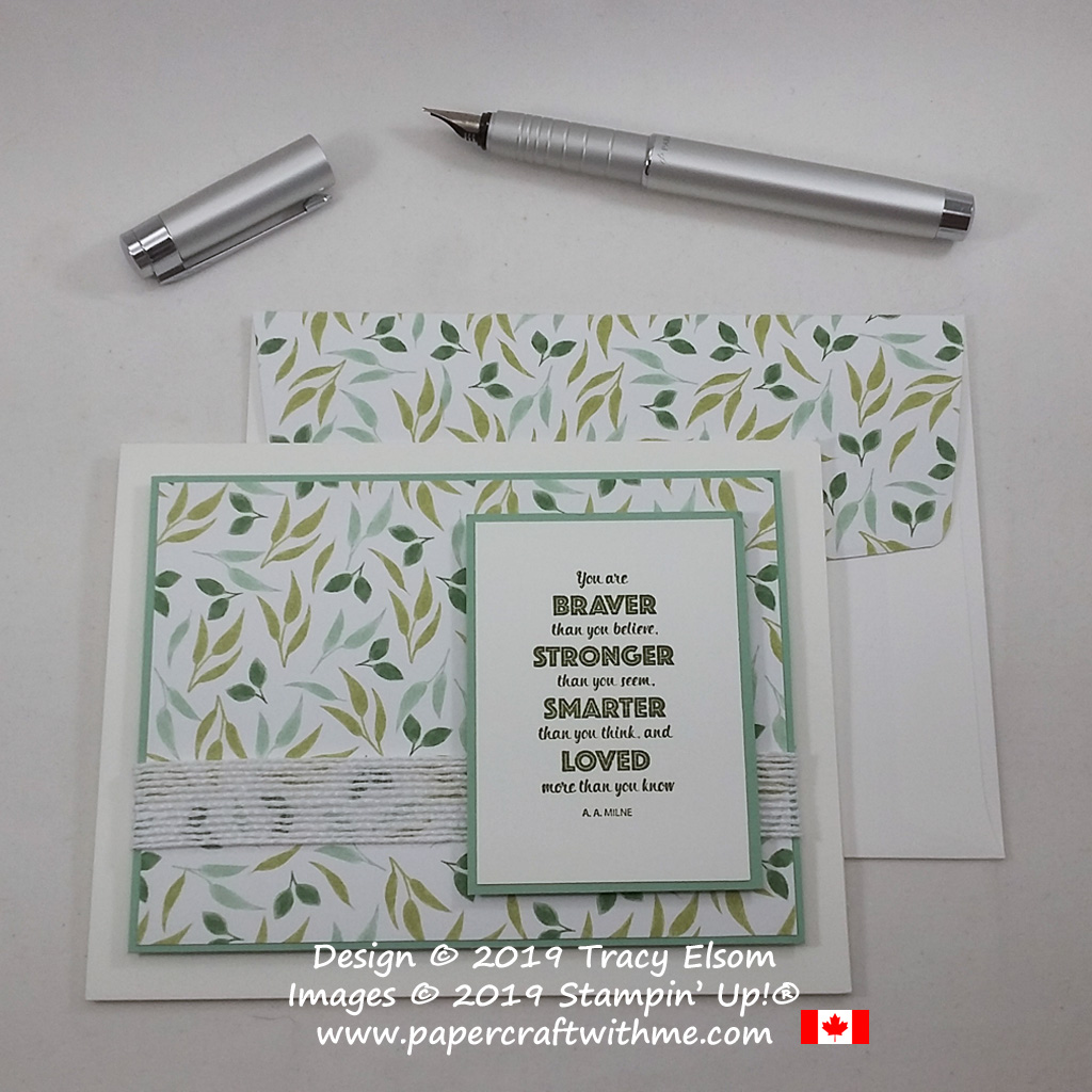 Simple affirmation card with AA Milne's Braver Stronger Smarter Loved sentiment from the Rustic Retreat Stamp Set by Stampin' Up!