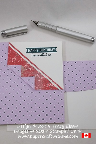 "Simple card with ""Happy birthday from all of us"" sentiment from the Welcome To The Team Stamp Set by Stampin' Up! #papercraftwithme"