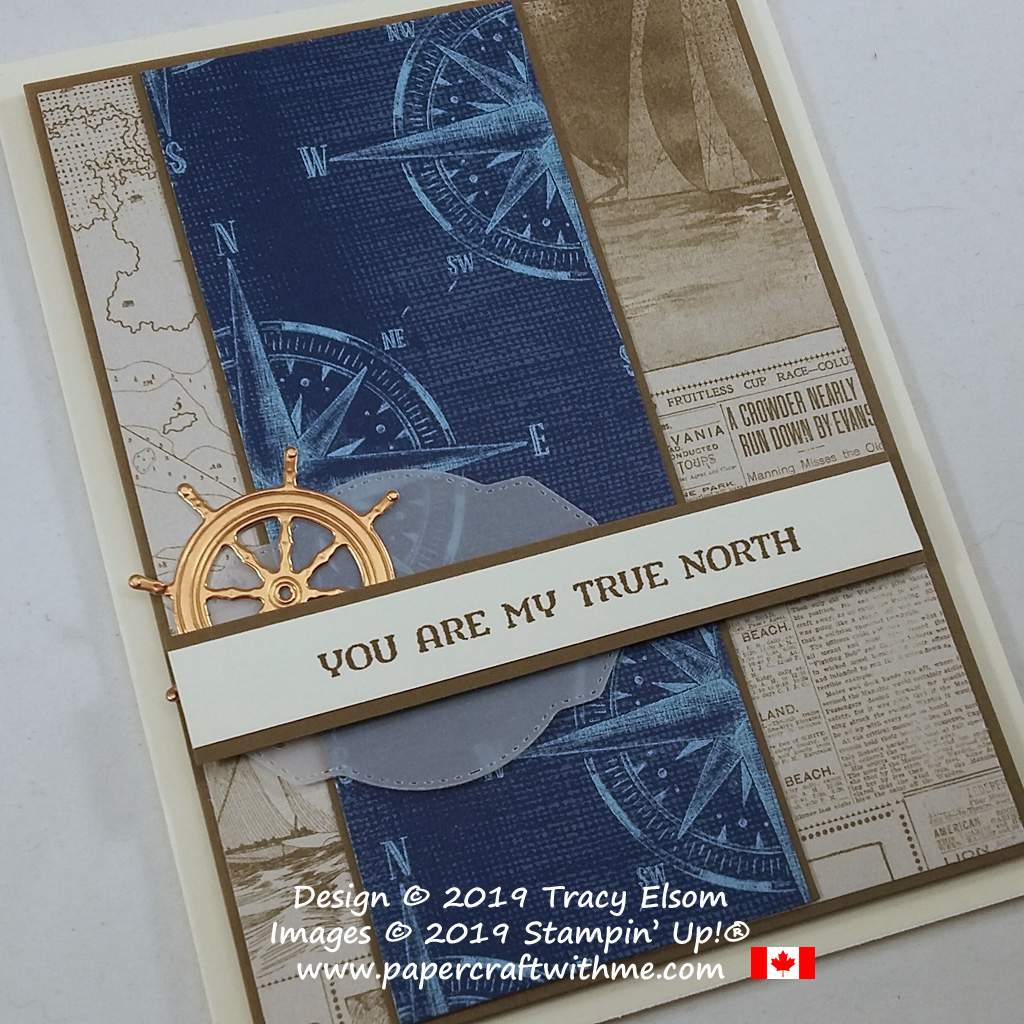 Sailing Home Stamp Set from Stampin' Up! #papercraftwithme