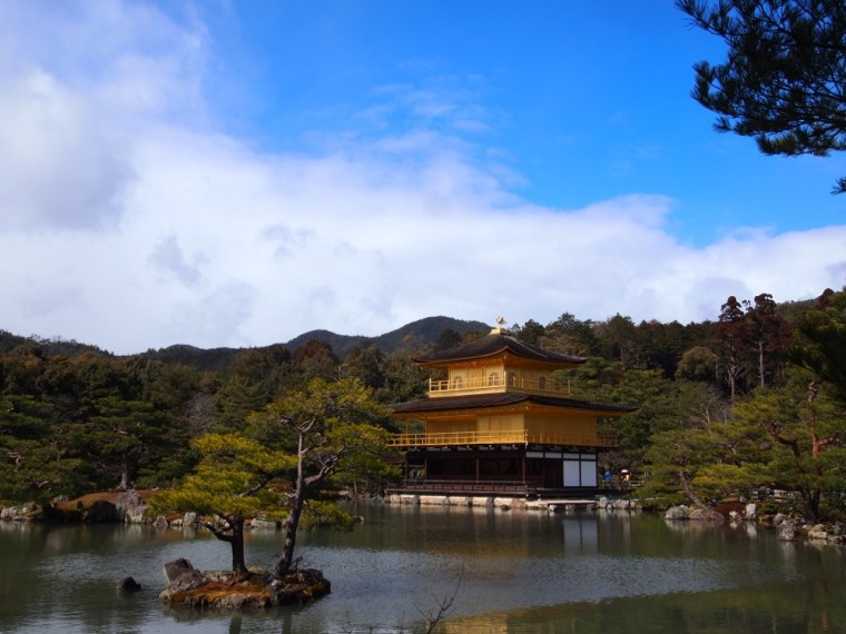Golden Pavilion, Kyoto Japan