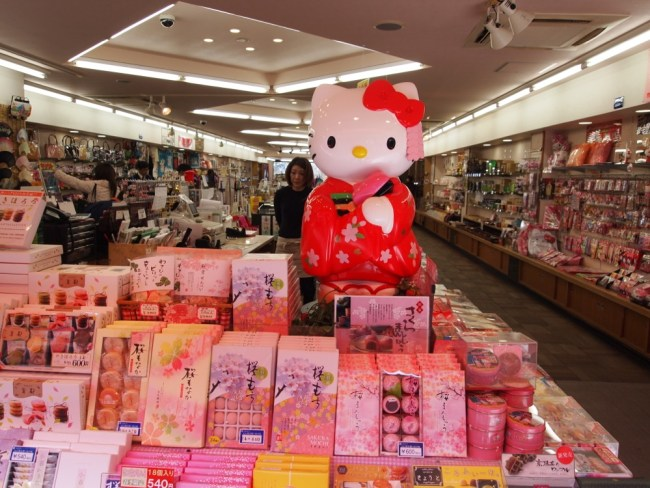 Hello Kitty Kyoto