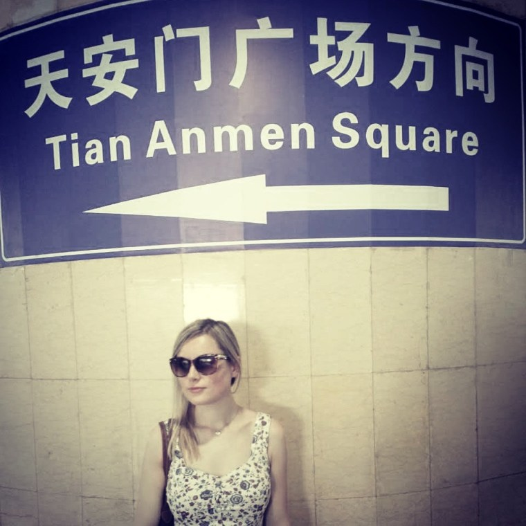 This way to Tian Anmen