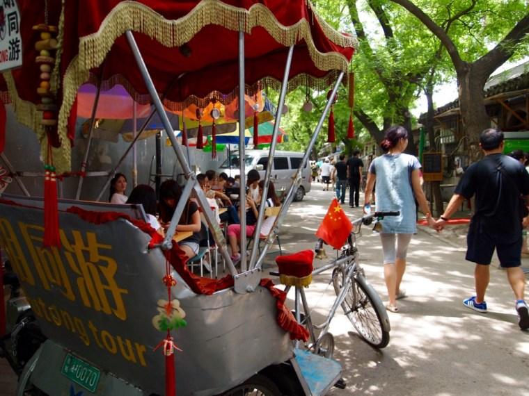 Rickshaw tour, Beijing hutong