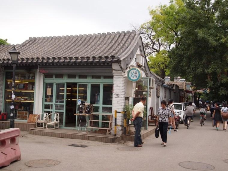 Liulisi Hutong Beijing