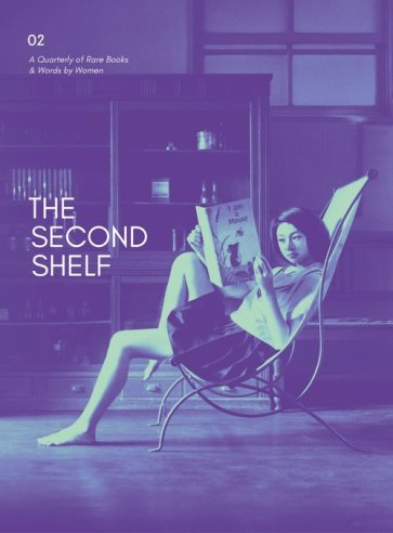 Image result for Issue 002 Second Shelf books""