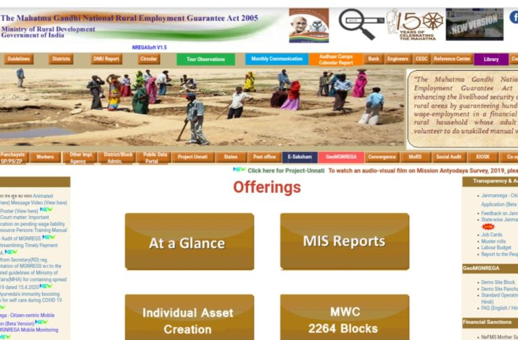 How to See your Name in MNREGA Job Card List