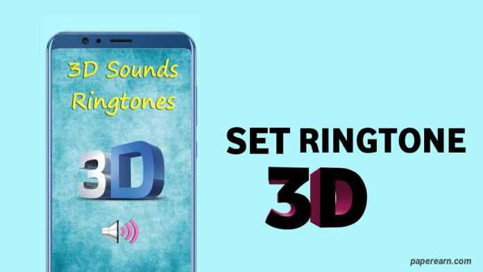 3D ringtone android app