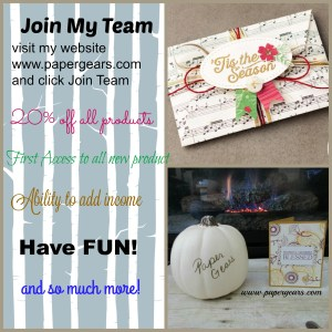 holiday-join-my-team