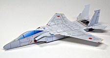 Maqueta 3D recortable e imprimible del avión F-15J. Manualidades a Raudales.