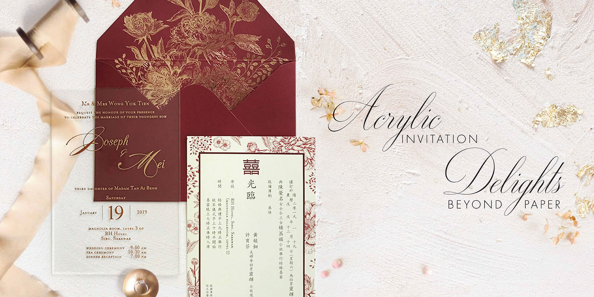 Malaysia\'s Best Wedding Invitation Card
