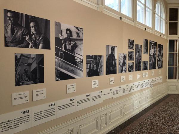 Что можно увидеть на выставке Фриды Кало и Диего Риверы в ...