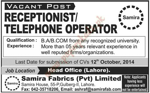 Receptionist Telephone Operator Jobs Jang Jobs Ads 05
