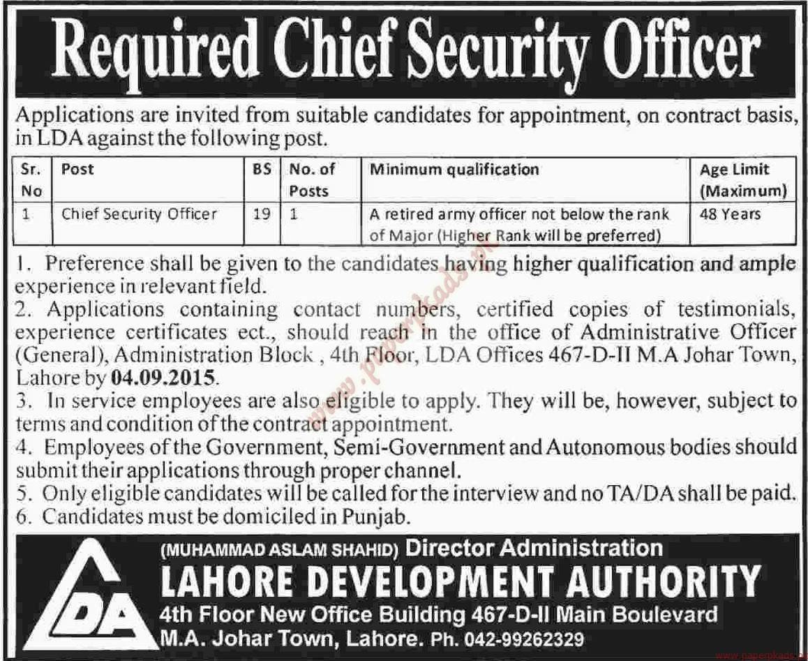 It Security Officer Jobs