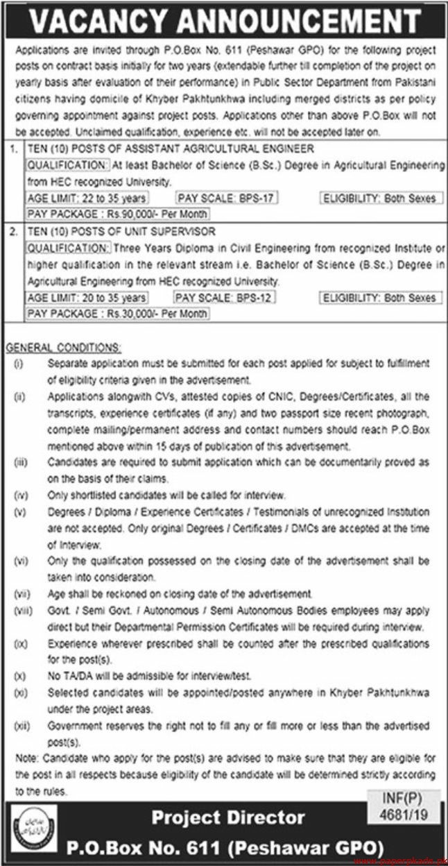 Government of KPK Public Sector Department Jobs 2019 Latest