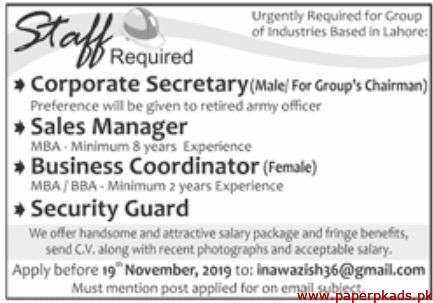 Industrial Group Lahore Jobs 2019 Latest