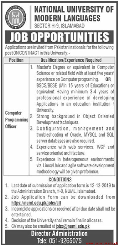 National University of Modern Languages Jobs 2019 Latest