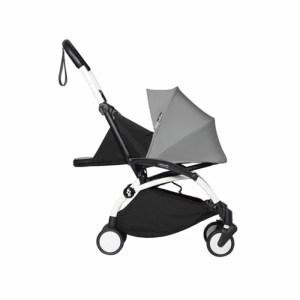 babyzen-yoyo-plus-newborn-stroller-grey