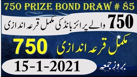 Prize Bond 750 List Online Check Draw 2021 Hyderabad