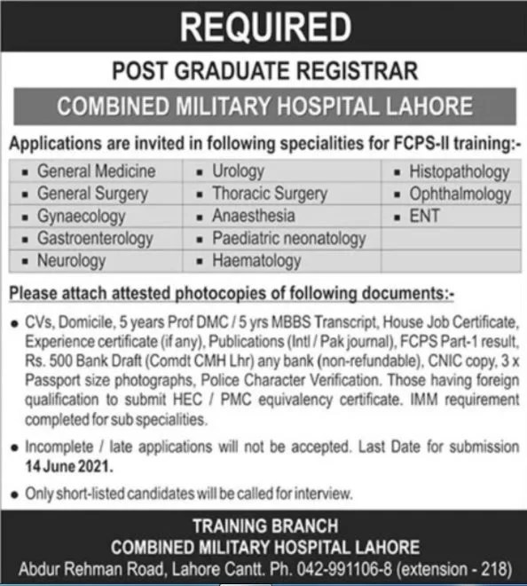 Combined Military Hospital Lahore CMH Jobs 2021