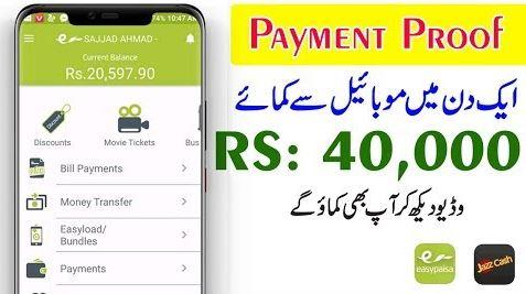 Easy Cash Job - How to Earn Money from Online Easy Cash Website