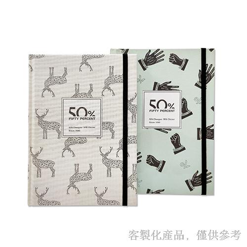 軟式布料精裝筆記本