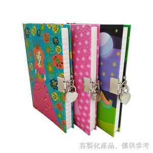 日記本-心型掛鎖三本封面