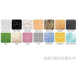 拍照背景圖其他紙製品-82-08PB,1