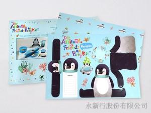 紙餐墊動物派對組企鵝-DIY企鵝,2
