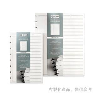 銀邊筆記本活頁紙-客製化燙金,3