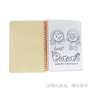 單線膠圈著色筆記本-客製化筆記本,2