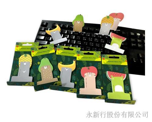 鍵盤斬形便條紙-灣ㄟ麻吉系列,0