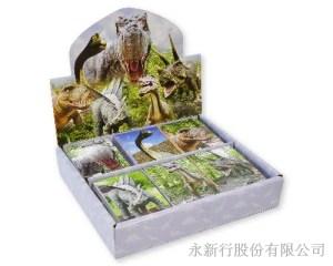 動物便條系列恐龍便條紙-便條紙_M-14443,1