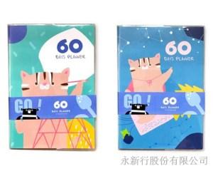 灣ㄟ麻吉系列60天計劃本-筆記本_80-16P,1