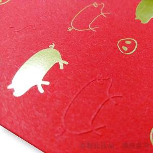 客製化精品燙金打凸紅包袋-精品燙金打凸紅包袋,1