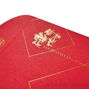 客製化精品燙金紅包袋_1-精品燙金紅包袋,1