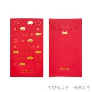 客製化精品燙金打凸紅包袋-精品燙金打凸紅包袋,2
