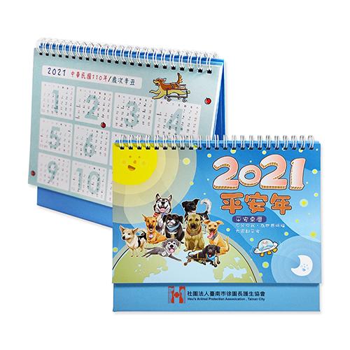 客製化雙線圈三角桌曆-動物三角桌曆