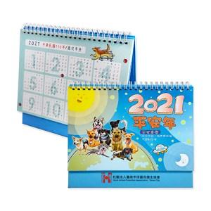 客製化雙線圈三角桌曆-三角桌曆-2
