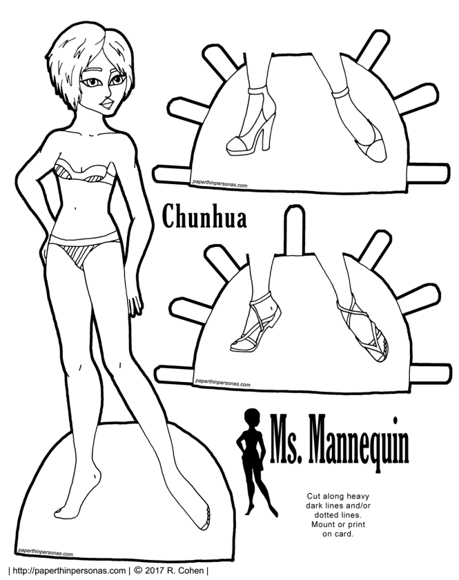 A set of urban fashion inspired printable paper doll clothing from paperthinpersonas.com. One pair of jeans and two tank tops make up today's paper doll outfit.