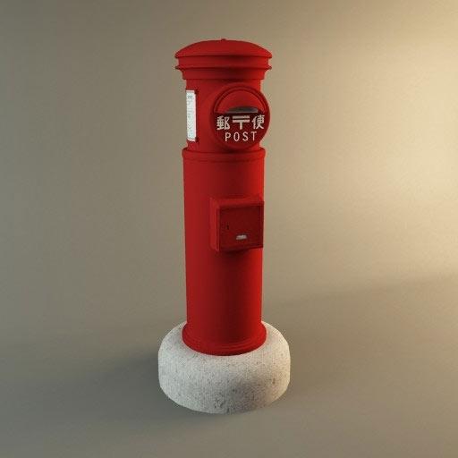 100% authentic Japanese mailbox 3d model | papiGiulio net