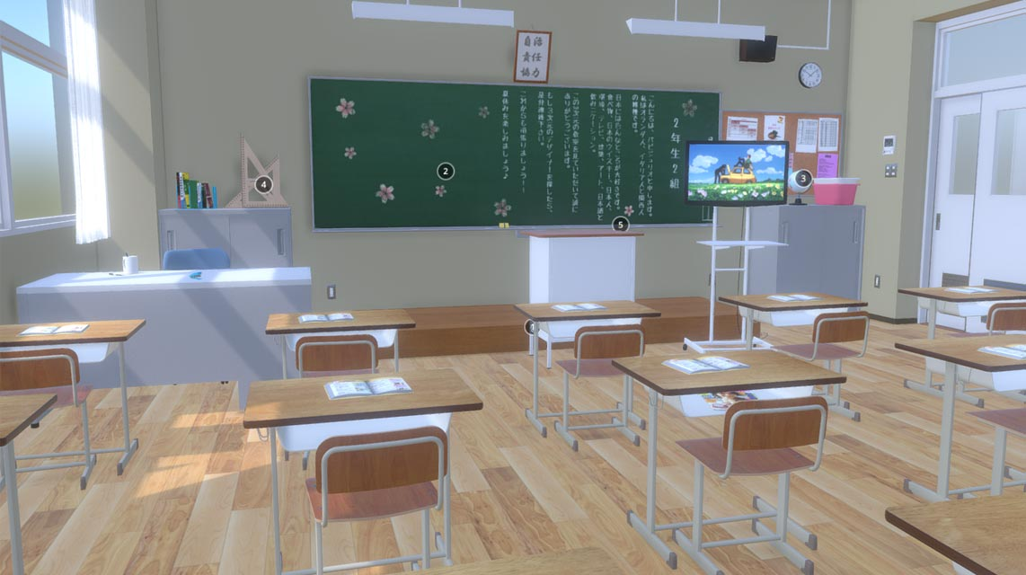 Learn Japanese in 3D – Japanese Classroom