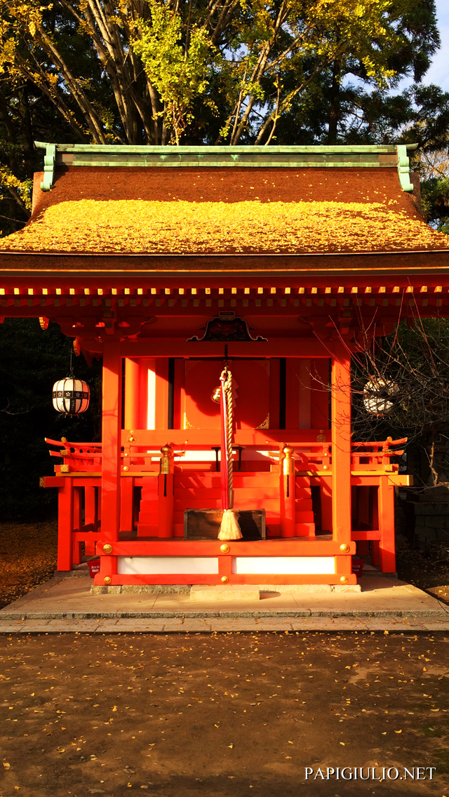 Japanese iPhone wallpaper download Kyoto Shrine